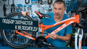 Как подобрать колеса для велосипеда